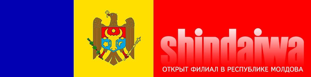 Открыт филиал в Республике Молдова.