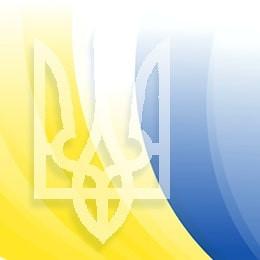 Поздравляем с 30-ой годовщиной Независимости Украины!