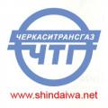 """Поставка агрегатов САК DGW500DM/RU-4S филиалу АТ """"Укртрансгаз"""" – """"Черкассытрансгаз"""""""