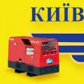 Киевпастранс приобрел автономный сварочный агрегат DGW500 DM/RU