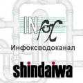 Сварочные САК DGW400-2S на предприятии Инфоксводоканал