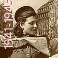 Поздравление с 9 мая - 73-й годовщиной Победы!