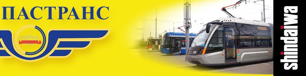 Автономні апарати Shindaiwa поповнили парк ремонтної техніки ПП «Київпастранс»