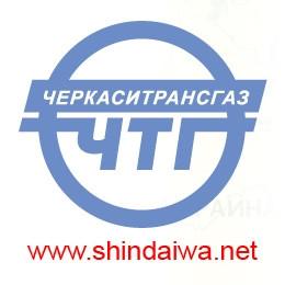 """Поставка агрегатів САК DGW500DM/RU-4S філії АТ """"Укртрансгаз"""" – """"Черкаситрансгаз""""."""