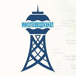 Николаевский водоканал