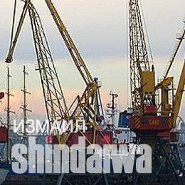 Shindaiwa у м Ізмаїлі
