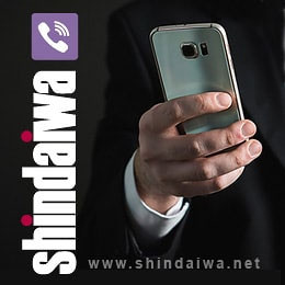 Shindaiwa онлайн в Вайбері
