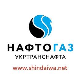 Shindaiwa на АТ Укртранснафта