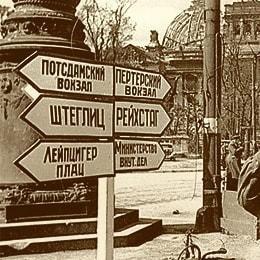 Вітаємо з 9 травня - 73-ю річницею Великої Перемоги!