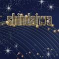 Shindaiwa - З новим 2019 роком