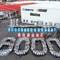 Ямабіко нарощує обсяги виробництва двигунів