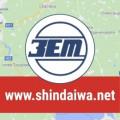 Запоріжелектротранс закупив зварювальний агрегат DGW500 DM/RU - Shindaiwa