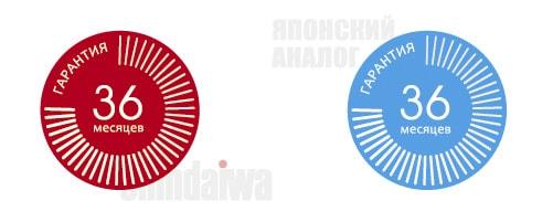 Гарантия на японское оборудование Denyo и Shindaiwa