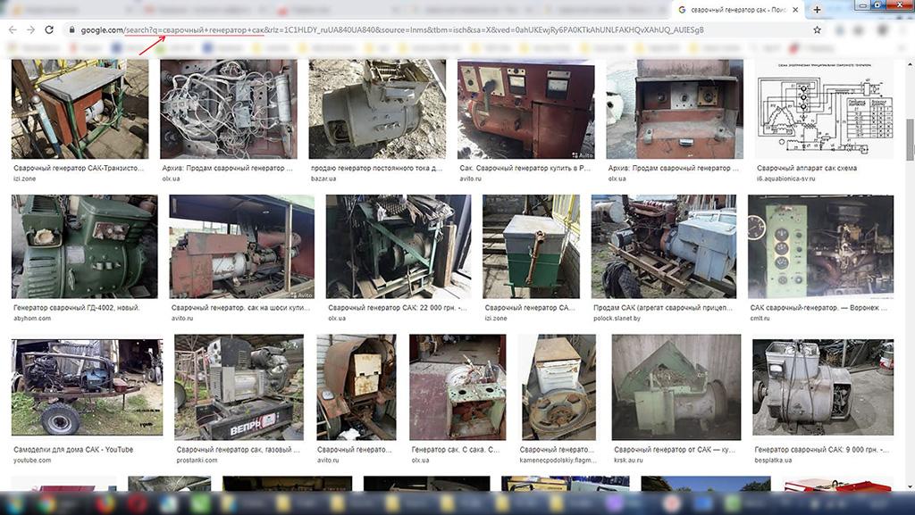 Екран пошуку Google