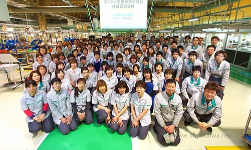 Працівники концерну Yamabiko - Shindaiwa