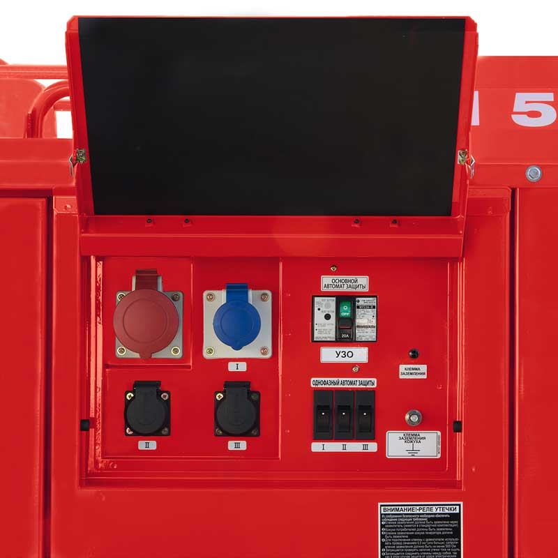 Двухпостовой агрегат DGW500 - фото внешнего вида