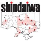 Японське обладнання Шиндайва в регіонах України