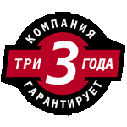 Гарантия и качество на японское cварочное оборудование в Украине