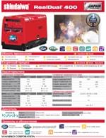 Інформація про дизельний апарат dgw400-mk