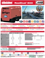 Технічні характеристики DGW500