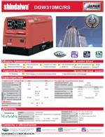 Коротко про агрегат dgw310