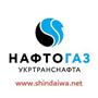 Презентація агрегатів для зварювання концерну Shindaiwa на АТ «Укртранснафта»