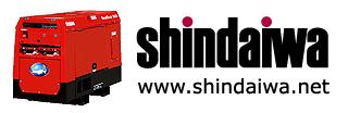 Сварочное оборудование Shindaiwa в Украине